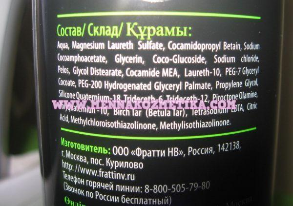 """Šampon Protiv peruti """"SNAGA ŠUNGITA"""" sa kareljskim katranom od breze, 300 ml"""