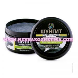Аktivna crna Šungit maska za gustinu i rast kose, sa eteričnim uljima i biljnim ekstraktima 220 ml