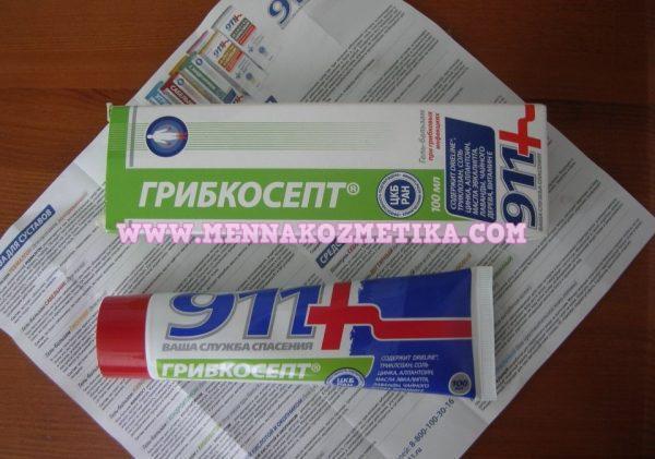 911 GRIBKOSEPT proizvod protiv gljivica na rukama i nogama 100 ml