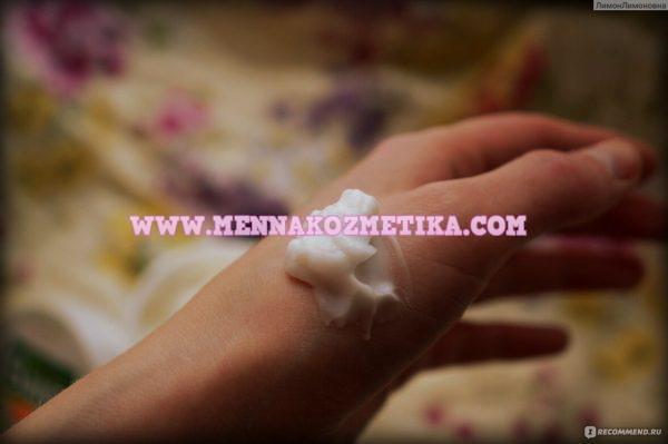 """Fito-melem za telo za gipkost i intenzivnu hidrataciju kože serije """"Fito Banja"""" 300 ml"""