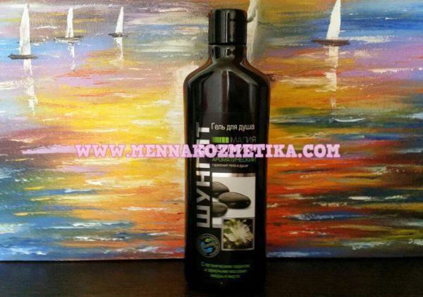 """Gel za tuširanje """"Magija šungita"""" Aromatični sa eteričnim uljima smirne i mirte 400 ml"""