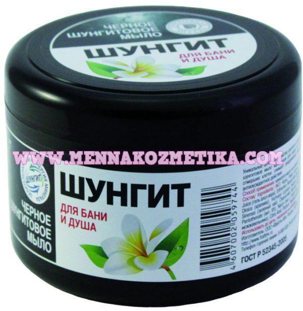 "Gusti crni sapun na bazi minerala ""Šungit"" i kompleksom lekovitih biljaka - u tegli 500 ml"