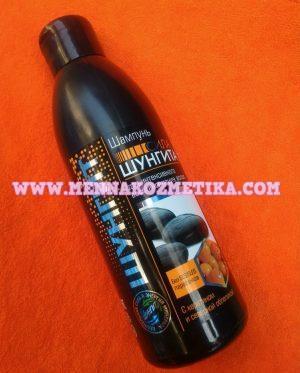 """Šampon """"SNAGA ŠUNGITA"""" za intenzivnu restauraciju kose sa keratinom i uljem pasjeg trna, 300 ml"""